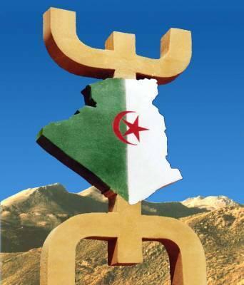 Fond D Écran Algerie algerie - amazigh drapeau fond ecran